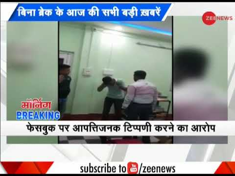 Watch: Bengal IAS officer beats up youth at police station