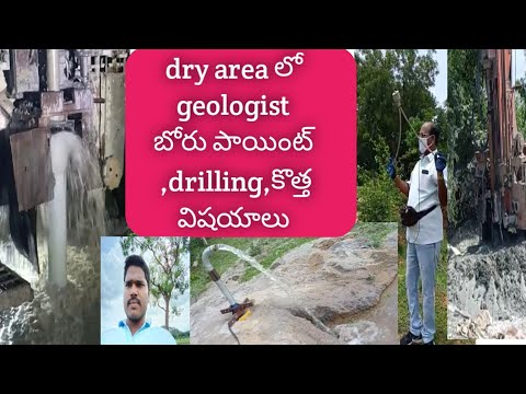 Dry area geologist bore point& drilling, some interesting solutions|9392578318|viral tech24 tv