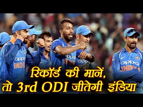 India vs Australia 3rd ODI: Records in Holkar Stadium predicts, Team India will win | वनइंडिया हिंदी