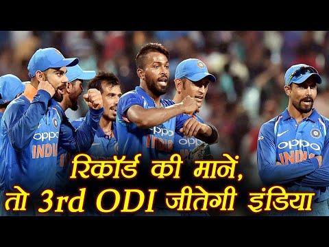 India vs Australia 3rd ODI: Records in Holkar Stadium predicts, Team India will win | वनइंडिया हिंदी