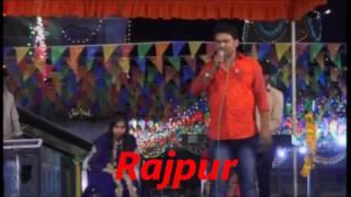 Umiya Maa Viday Song Rajpur