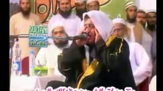 رافت حسين تلاوه رائعه من باكستان wmv