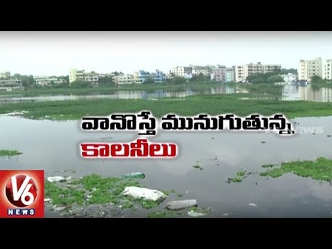 Special Ground Report On Lakes Brimming After Heavy Rains In Hyderabad | V6 News