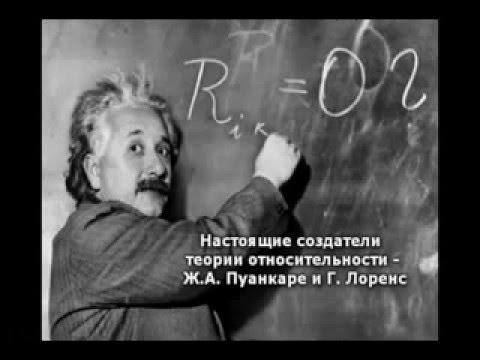 Картинки по запросу campo de estudio de la fisica