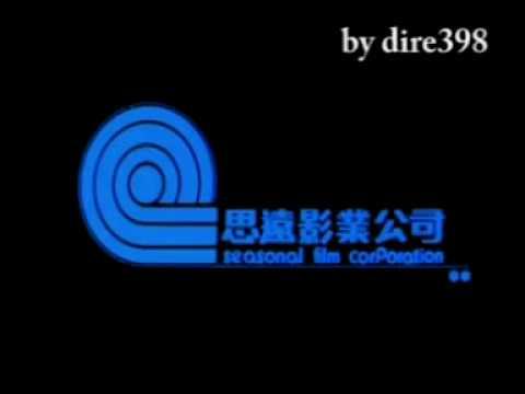Hong Kong Movie Studios IDEvolution - Seasonal Film Corp