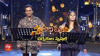 Sir Osthara Song   Sandeep & Haripriya Performance   17th October 2021  Swarabhishekam   ETV Telugu