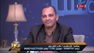 العاشرة مساء  حوار خالد الغندور و المشعوذ أحمد شاهين حول ظهور الأنبياء داخل ضريح الإمام يحيى