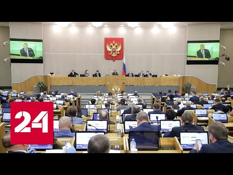 Депутат Госдумы умер от коронавируса - Россия 24