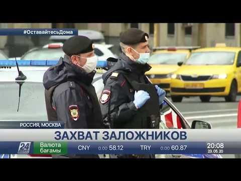 Захват заложников в центре Москвы: преступник задержан