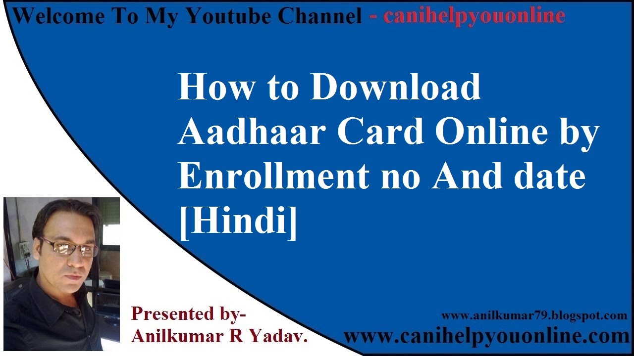 aadhar cardhow to download aadhaar card online
