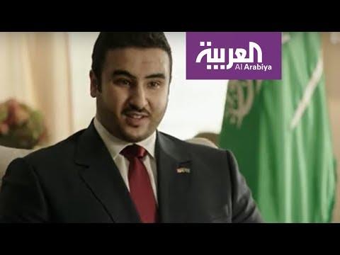نائب وزير الدفاع السعودي: نتحرك للأمام برؤية 2030 وإيران متوقفة عند 1979  - نشر قبل 4 ساعة