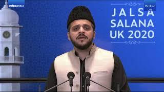 Jalsa Salana UK 2020 - Hamd o Sana Usi Ko - Rana Mahmood ul Hasan - Islam Ahmadiyya
