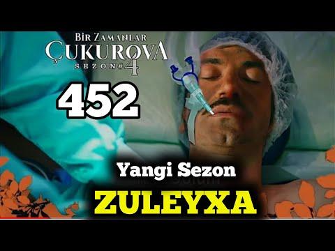 ZULEYHA 452-QISM 4-sezon O'ZBEK TILIDA TURK SERIALI ЗУЛЕЙХА 452-КИСМ УЗБЕК ТИЛИДА ТУРК СЕРИАЛИ