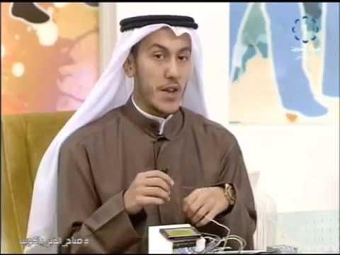 Engineer Mohammad Salem - Kuwait TV