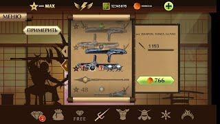 Взлом shadow fight 2 без рут. Xp, новые оружия, способности босов.