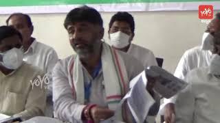 DK Shivakumar Strong Speech about BJP Karnataka Govt at Press Meet | YOYO TV Kannada