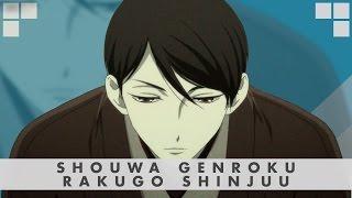 GR Anime Review: Shouwa Genroku Rakugo Shinjuu