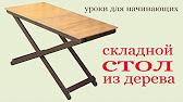 Трансформируемая спальная система Ergomotion - YouTube