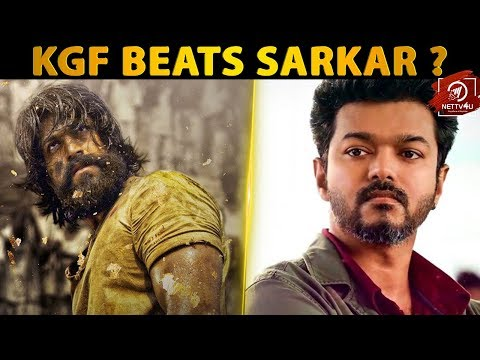 Top Five Box Office Collections 2018| KGF| 2point0| Odiyan| Aravinda Sametha | Sarkar| Rajini| Vijay