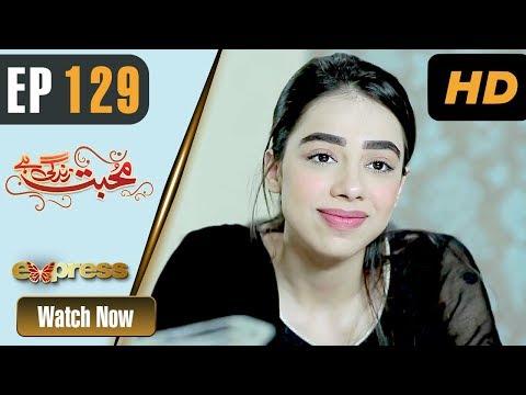 Mohabbat Zindagi Hai - Episode 129 - Express Entertainment