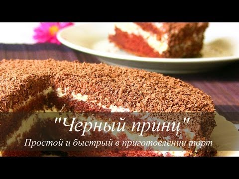 Бабушкин сметанник.Очень вкусный торт.