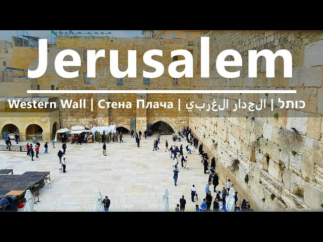 Western Wall Jerusalem Israel, Video Walk