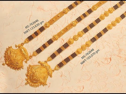 Latest PNG Jewellers Gold Mangalsutra Designs With Weight  Part-01
