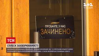 Коронавірус в Україні у Житомирській області запроваджують жорсткий карантин