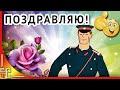 10 ноября день полиции | Музыкальное поздравление с днем полиции
