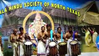 Chenda melam Guruvayurappan Temple Dallas, Pallavur Sreedharan marar and group