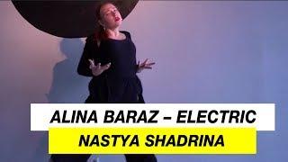 Alina Baraz - Electric | Choreography by Nastya Shadrina | D.Side Dance Studio