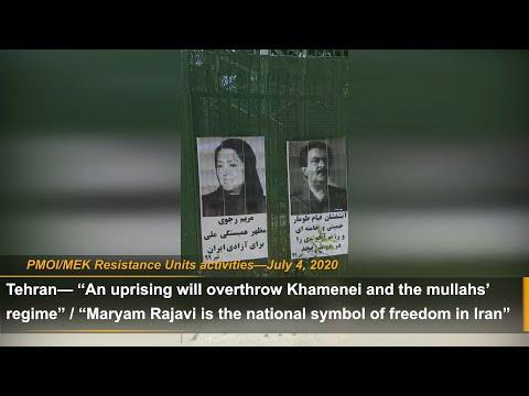 """Maryam Rajavi; we are waiting for you"" MEK network in Iran"