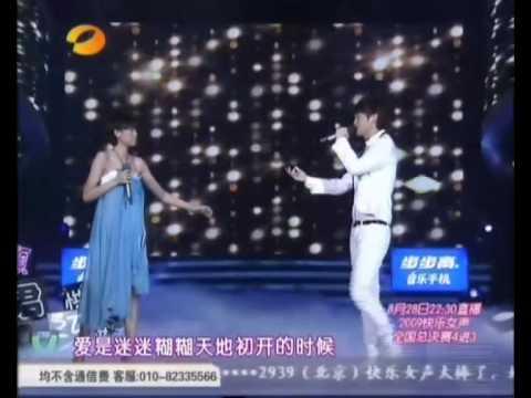 Wei Chen 魏晨+ Yu Kewei 郁可唯 at  Super Girl 2009 LIVE - Tian Xia You Qing Ren 天下有情人