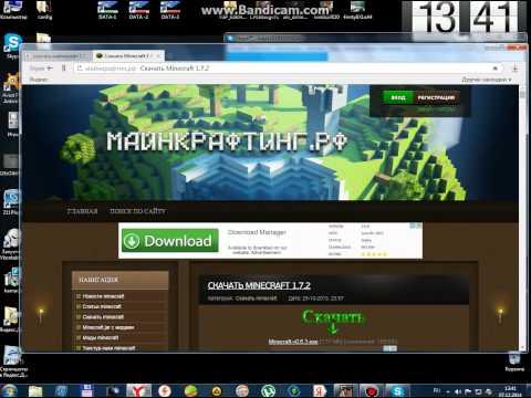 скачать игру майнкрафт все версии в одном через торрент - фото 3