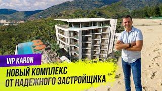 Недвижимость на Пхукете Купить квартиру на Пхукете Купить недвижимость на Пхукете онлайн Пхукет