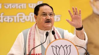 BJP National President Shri JP Nadda addresses public rally in Nalanda, Bihar
