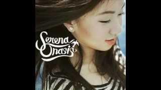 Serena Onasis - Aku Tak Bisa Memiliki (Lirik)