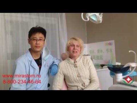 Стоматология в Хэйхэ: государственная Больница.