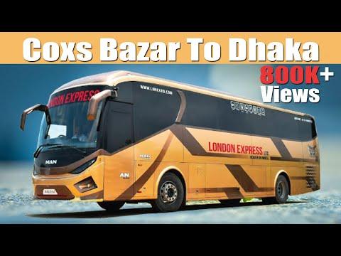 London Express Bus   Cox's Bazar To Dhaka   MAN 430   Business Class Bus