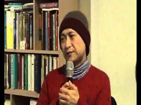 【哲學星期五@台北】「同志文學」的發明 / Invention of Tongzhi Literature 20141226
