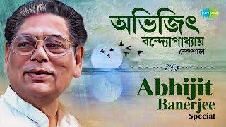 Weekend Classics Radio Show | Abhijit Banerjee | অভিজিৎ ব্যানার্জী | Kichhu Galpo, Kichhu Gaan