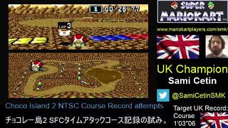 "Super Mario Kart SNES Time Trial NTSC Choco Island 2 Course: 1'02""99 by Sami Cetin"