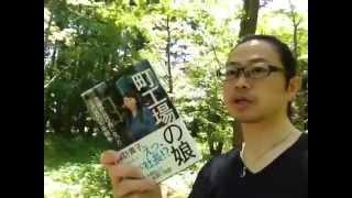 チャンネル登録お待ちしています(^з^)-☆】 北海道神宮@札幌 くっきー部...