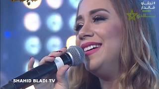 Rabab Najed - Waadi وعدي « Samira said» ( live Noujoum Al Aoula ) رباب ناجد
