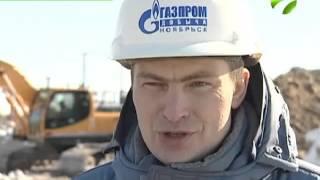 ''Газпром добыча Ноябрьск'' примет попутный газ с нефтяных месторождений