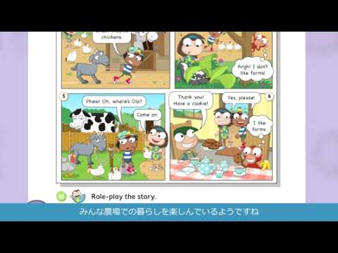poptropica-english-product-walk-through-video