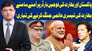 Dunya Kamran Khan Kay Sath | 18 February 2019 | Dunya News