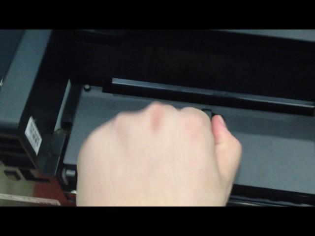 Fix paper jam in Canon PIXMA E510 Printer