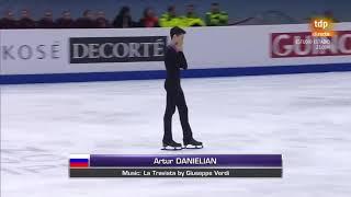 2020 Artur Danielian figure skating Russia Артур Даниелян Россия фигурное катание
