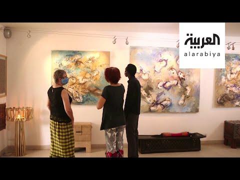 صباح العربية | موريتانيا.. معرض افتراضي للرسومات  - نشر قبل 5 ساعة